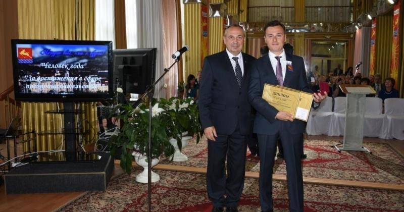 Мэрией Магадана объявлен прием документов на соискание премии «Человек года»