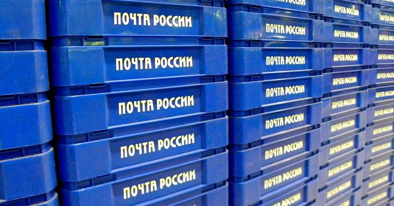 Более 88 тыс. руб. присвоил себе курьер магаданского филиала ФГУП «Почта России»