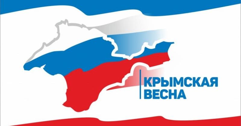 Магадан присоединяется к Всероссийскому фестивалю «Крымская весна»