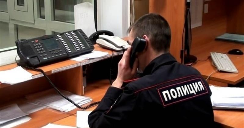 Полицейские Магадана зарегистрировали три факта мошенничества