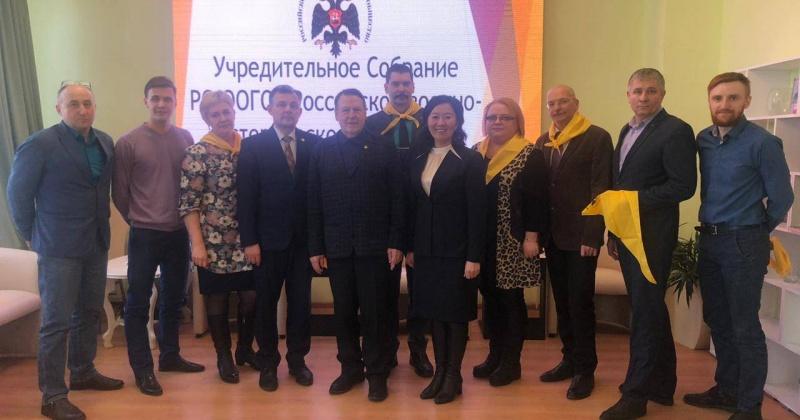Региональное отделение Российского военно-исторического общества создано в Магадане