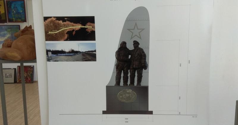 В Магадане подвели итоги конкурса на лучший эскизный проект мемориала «Алсиб »