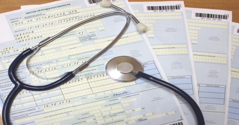 За первый квартал 2019 года в Магаданской области выдано более трех тысяч больничных в новом формате