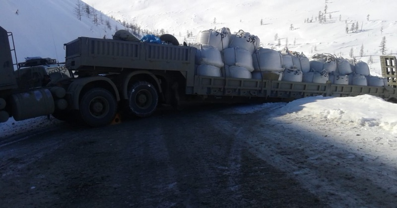 На 69 километре автодороги «Герба – Омсукчан» до сих пор приостановлено движение транспорта