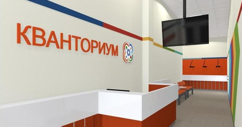 Директора детского кванториума в Магадане назначат в Сколково
