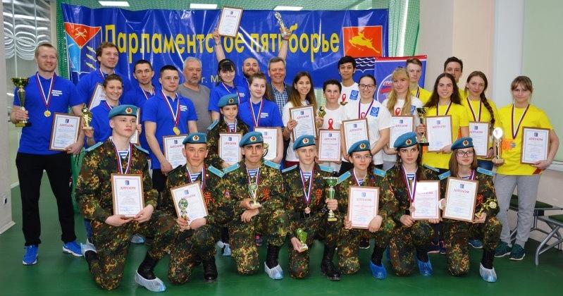 Парламентское пятиборье, посвященное 25-летию Магаданской областной Думы, пройдет 18-19 мая 2019 года