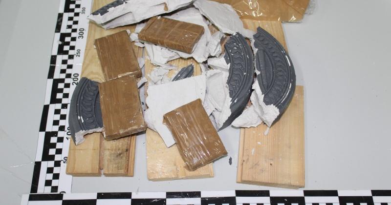 Жителей Магадана осудили за приобретение и попытку сбыта наркотических средств