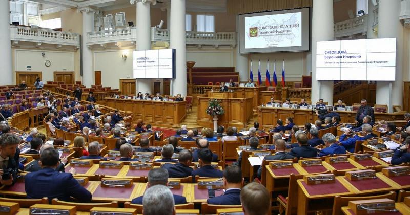 Сергей Абрамов примет участие в заседании Совета законодателей в Санкт-Петербурге