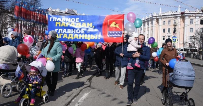 Праздничной демонстрацией и концертными программами встретят в Магадане День Весны и Труда