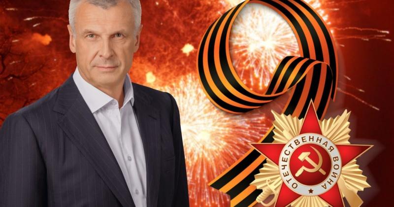 Сергей Носов: Мы в неоплатном долгу перед теми, кто, не щадя жизни, сражался за свободу и независимость нашей Родины на фронтах Великой Отечественной Войны