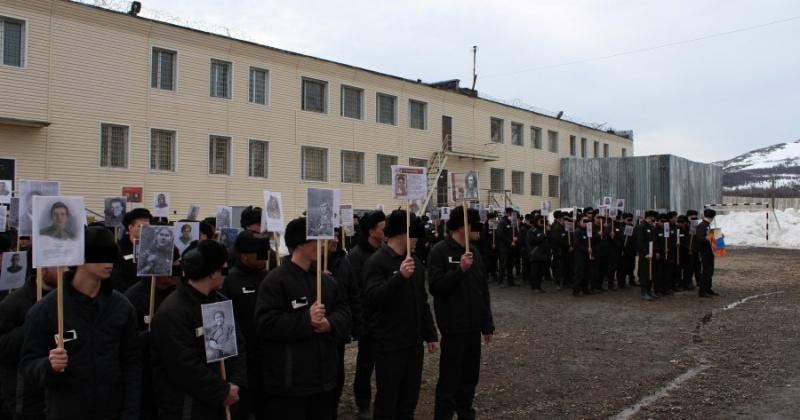 Осужденные исправительных учреждений Магадана приняли участие в международной акции «Бессмертный полк»
