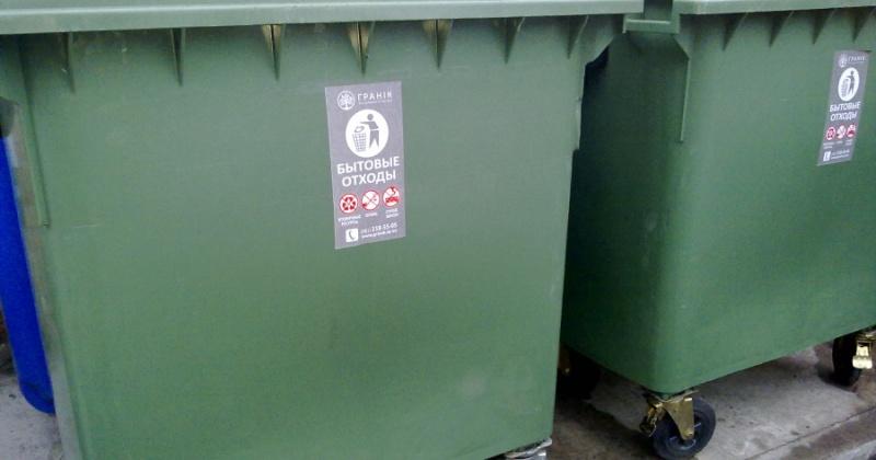 За несанкционированный выброс мусора и захламление территорий - штраф от 2,5 тысяч до 75 тысяч рублей