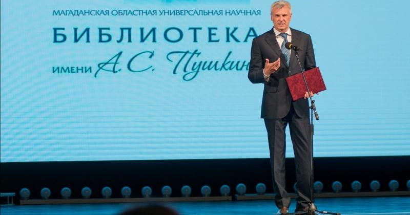 «Наша библиотека - пример для подражания», - губернатор Магаданской области