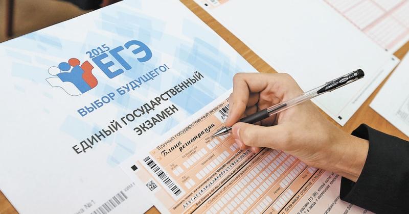 Свыше 800 участников по Магаданской области зарегистрировано в основной этап 2019 года для сдачи ЕГЭ