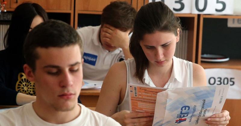 Уже сегодня на территории Магаданской области стартует основной этап единого государственного экзамена
