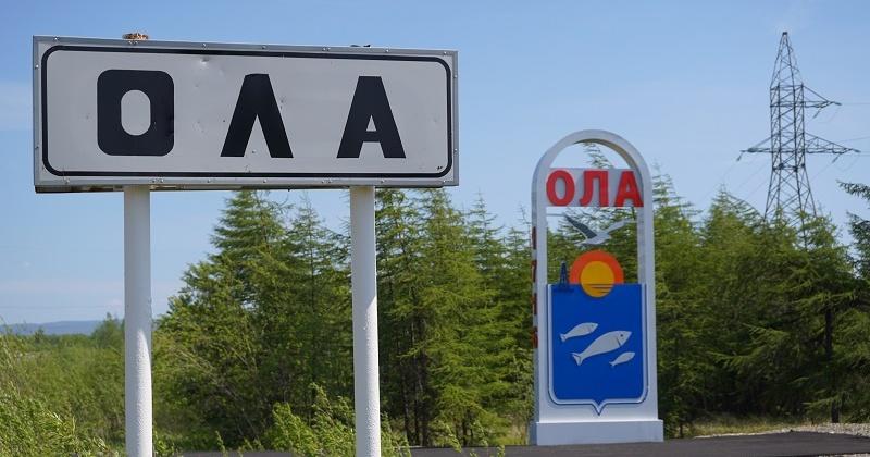 Очистные сооружения Ольского посёлка нуждаются в капитальном ремонте