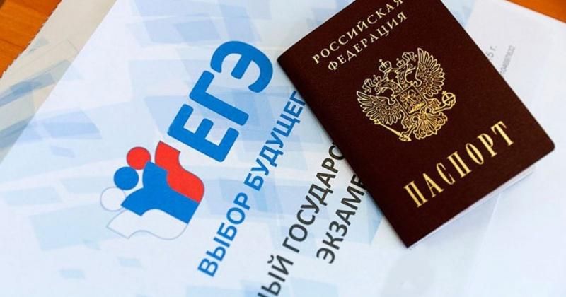 На территории Магаданской области в штатном режиме прошел единый государственный экзамен по физике и иностранным языкам