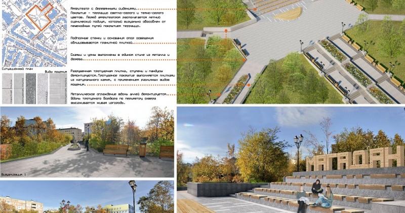 Изучить дизайн-проекты общественных территорий и направить свои замечания по ним предлагается магаданцам