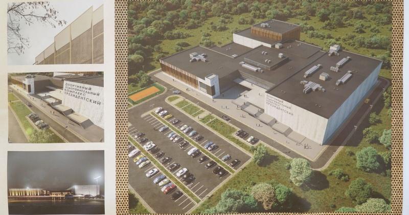 В следующем месяце в Магадане на «гороховом поле» в районе 31 квартала стартует строительство универсального спортивно-оздоровительного комплекса «Президентский»