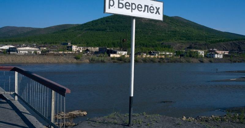 На р. Берелех у г.Сусуман продолжается подъем уровня воды