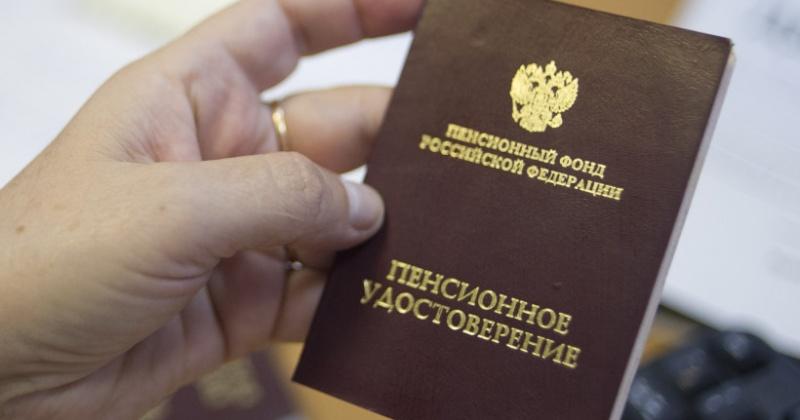 Пенсионные накопления жительницы Колымы были незаконно переведены в негосударственный пенсионный фонд