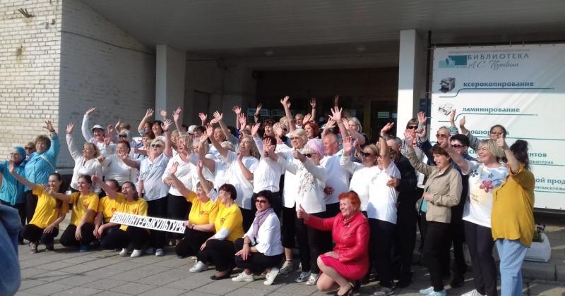 Старшее поколение Магаданской области приняло участие во Всероссийской акции «Танцуй, Москва - танцуй Россия»