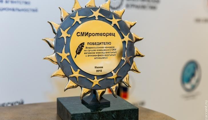 Журналистов Колымы приглашают принять участие во всероссийском конкурсе «Смиротворец»