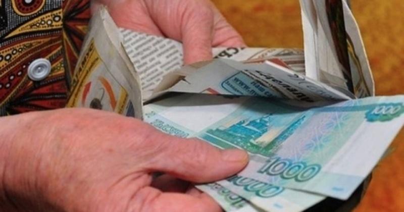 Двоих магаданских пенсионерок обманули злоумышленники на 119 тысяч рублей
