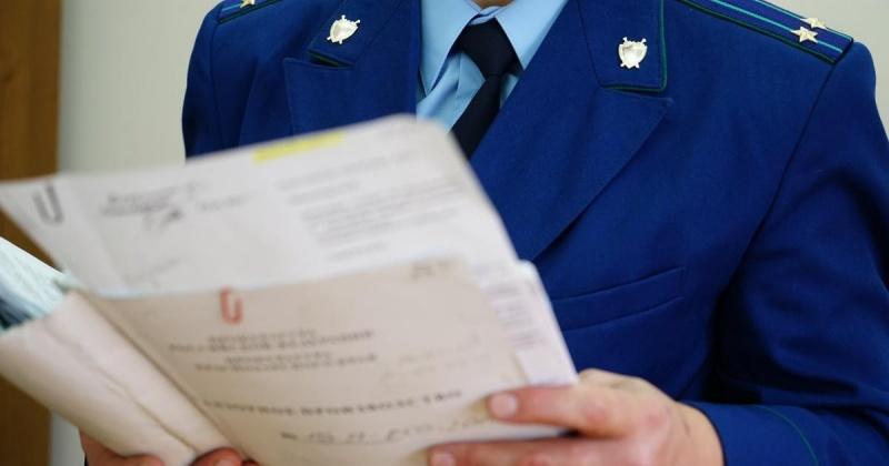 Руководителю Управления ЖКХ администрации Ягодного внесено представление прокуратурой Магадана