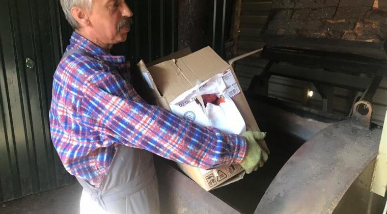 23 килограмма колбасной продукции «Ратимир» уничтожено магаданским Россельхознадзором