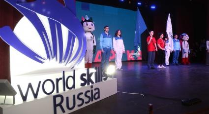 Делегация Магаданской области покажет своих мастеров на мировом чемпионате «WORLD SKILLS» в Казани