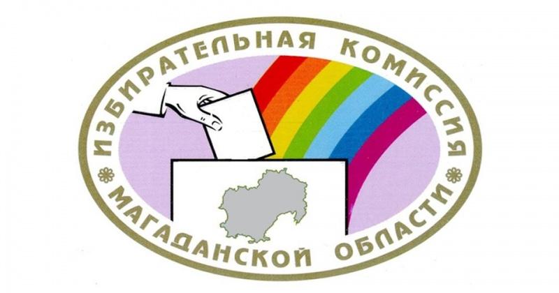 Молодёжи Колымы предлагают разработать логотип предстоящих выборов депутатов Магаданской облдумы