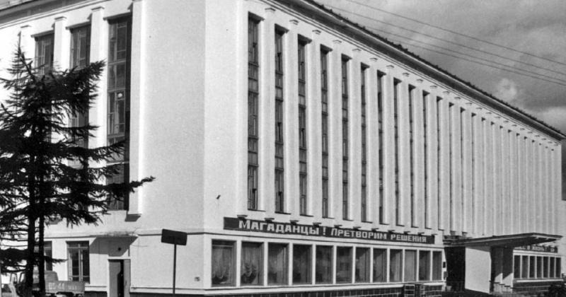 49 лет назад открылся крупнейший на Северо-Востоке Дом связи в Магадане