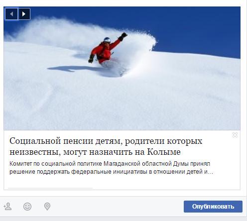 Как ставить картинки при экспорте в Facebook из доп.полей?